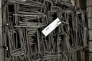 arnold lammering gmbh baustahl betonstahl bearbeitung. Black Bedroom Furniture Sets. Home Design Ideas